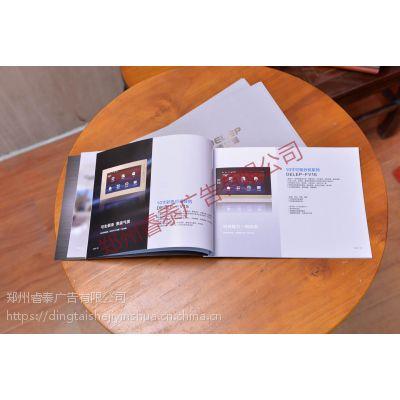 智能指纹锁_楼宇对视对讲_可视对讲_智能科技画册设计印刷【郑州睿泰设计印刷】