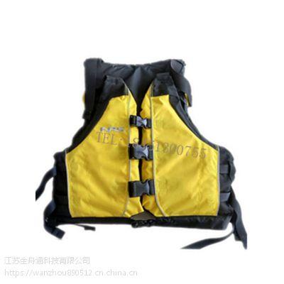 江苏全舟通 NRS水域救援装备救生衣 供应