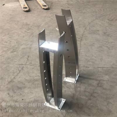 金裕 制作304不锈钢楼梯栏杆立柱及各类配件AI952 设计安装加工
