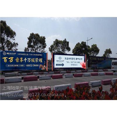 长兴岛邮轮码头媒体招租 游轮媒体 宝山户外 上海陆荣供
