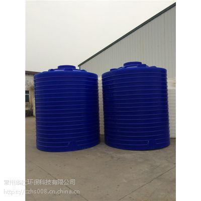 超大容量8吨水箱塑料储罐 滚塑容器可定做 pe塑料水塔