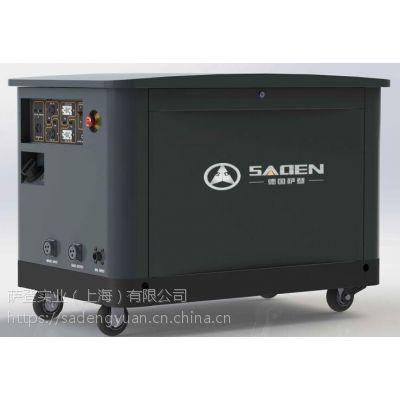 10KW燃气汽油发电机组DS10JQD价格