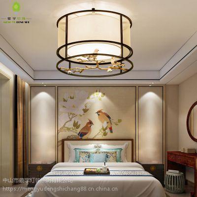供应 蒙宇 新中式吸顶灯长方形客厅灯简约现代卧室灯餐厅中国风套餐灯具