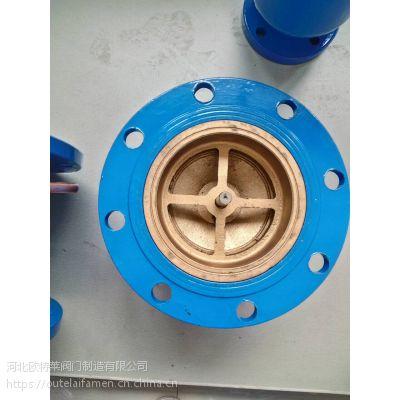 定制 球墨铸铁 法兰排气阀 批发HC41X消声止回阀 DN50-DN400