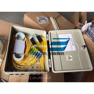 壁挂式48芯SMC光纤分纤箱现货报价