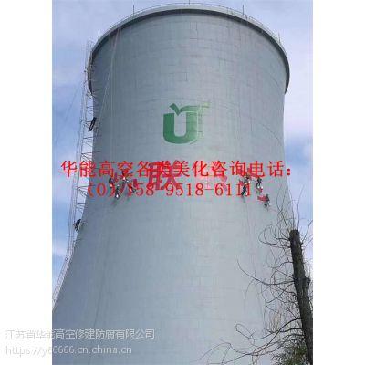 衡阳电厂烟囱彩绘价低技高口碑好