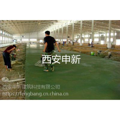 陕西耐磨地坪|安康环氧地坪—【申新】城市之光
