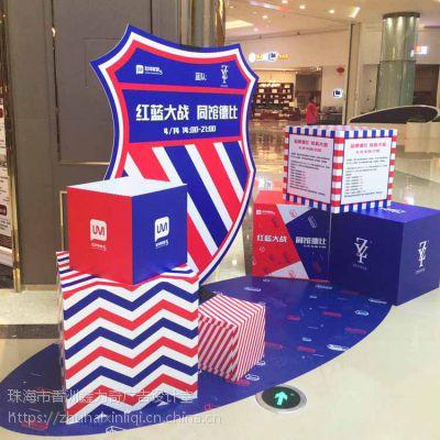 珠海KT板盒子喷绘堆头围边写真制作大型商场活动宣传广告一力奇广告