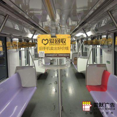上海地铁拉手广告专业运营