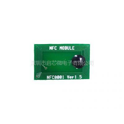恩智浦NXP NFC0001 快速配对蓝牙 RFID电子标签