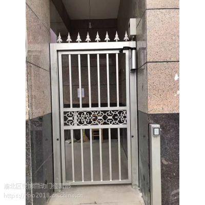 供应江苏南京昆山常熟重型侧装开门机,曲臂式电动开门机