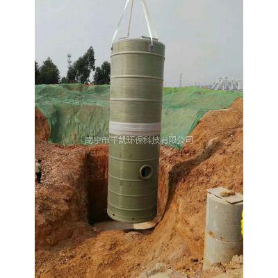 一体化预制泵站,污水提升泵站,广西一体化预制泵站产品介绍
