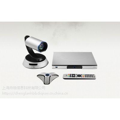 圆展高清远程视频会议系统Orbit Series SVC100拥有全新的未来设计