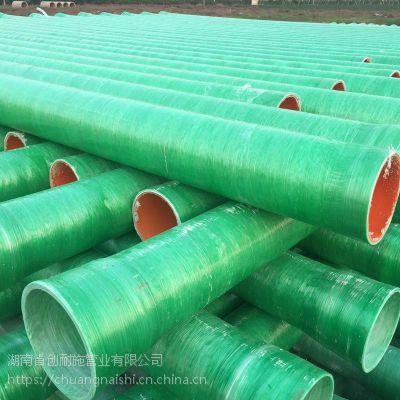 湖南新农村改造 MFPT塑钢复合管 玻璃钢夹砂复合管玻璃钢穿线管道