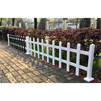 商丘市绿化护栏-pvc围栏-放心产品才好用