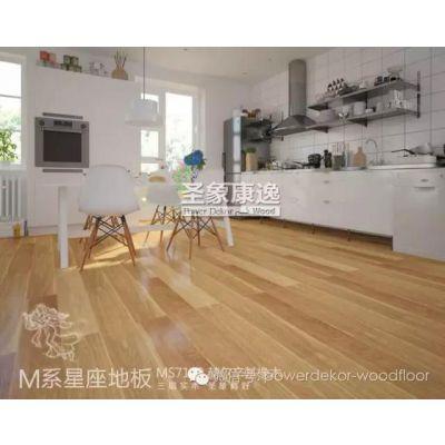 海南省圣象三层实木地板批发销售