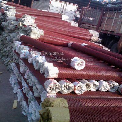 菱型镀锌板网【喷漆钢板网】铁板网厂家直销 飞创丝网丝网厂规格全