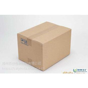 优质五层加厚搬家纸箱15638212223郑州北环专供 价格***低