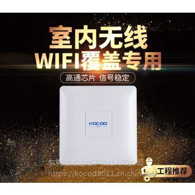 大功率无线AP的WiFi无线覆盖大