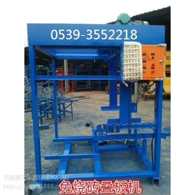 厂家生产免烧砖自动叠板机价格