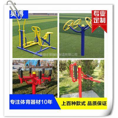 江苏学校体育器材kd室外健身路径平步机沧州奥博体育器材