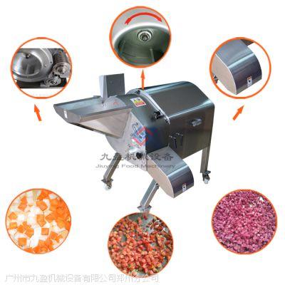 供应大型萝卜切块机芋头切块机 台湾进口九盈切丁机