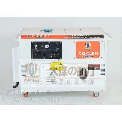 12kw静音柴油发电机移动式