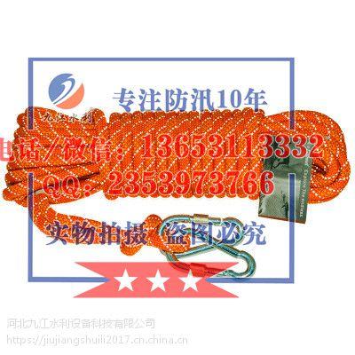 JJSL直销反光救援漂浮绳10mm救生漂浮绳