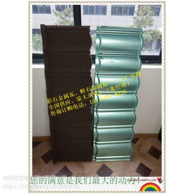 湛江市金属瓦·油毡瓦·沥青瓦出厂价格153-8403-8226