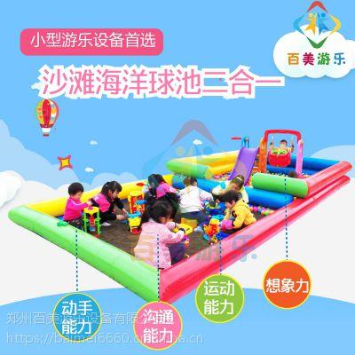 河北邯郸公园摆摊沙滩池,儿童玩沙充气床海洋球组合好玩无比