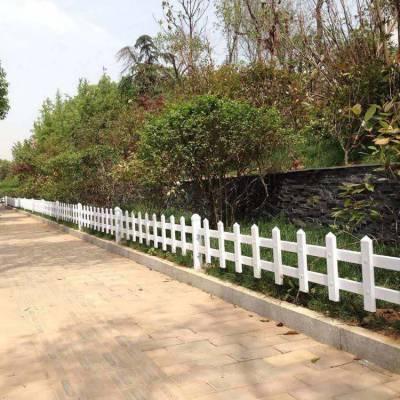 安徽马鞍山新农村护栏pvc塑钢草坪护栏当涂花园围栏厂家