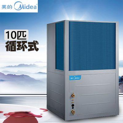 北京美的空气能热水器热水机商用KFXRS-38II循环式酒店SPA会所热水机