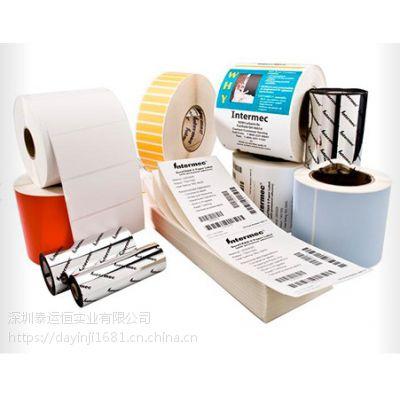 热转印 Duratran 纸质标签价格面议