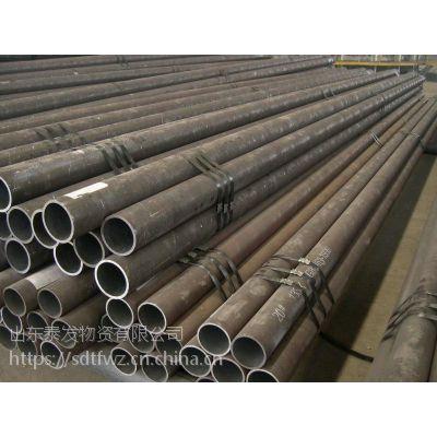 供应包钢35CrMo合金管厂家 18-325