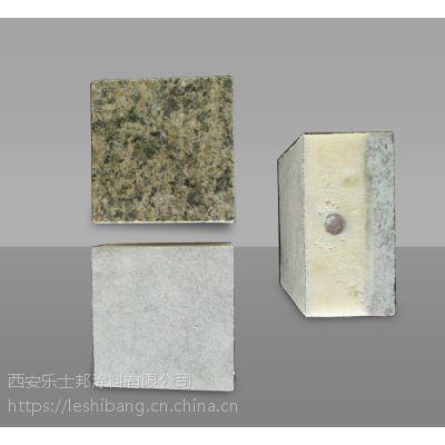 银川保温一体板,乐士邦外墙保温材料,外墙岩棉一体板厂家