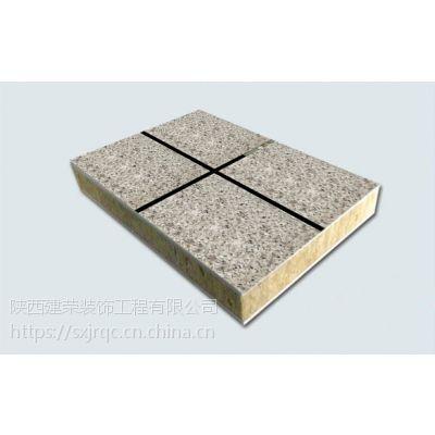 铜川保温一体板 外墙保温一体板厂家 每平方价格多少?建荣漆