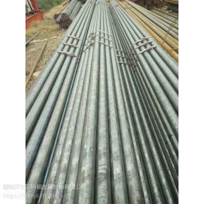 供应浙江20#非标合金钢管生产厂家@大口径厚壁非标钢管定做价格