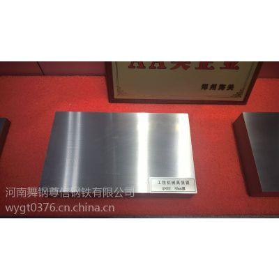 WQ960E钢板WQ960D舞钢高强