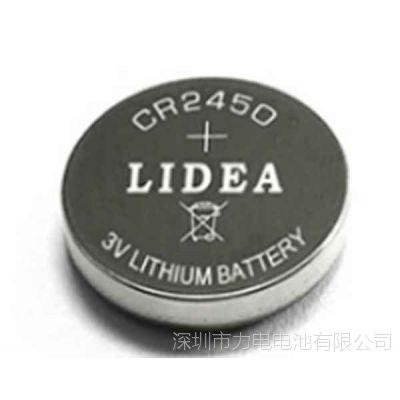 广东纽扣电池lir1254 纽扣电池lir1254哪家好