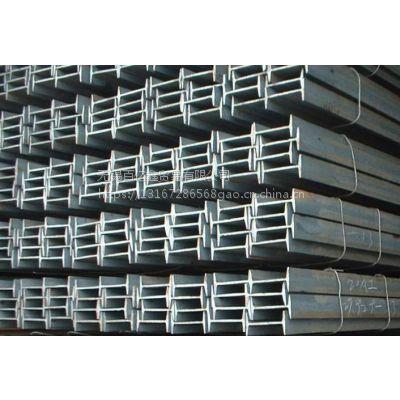 工字钢钢梁产地唐山材质Q235