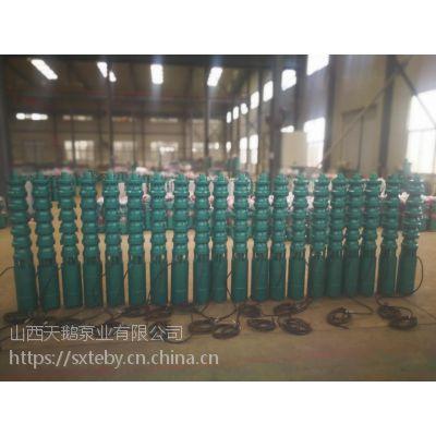 四川深井泵厂家直销200QJ系列潜水泵