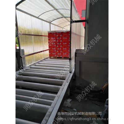 轻型可移动挡板皮带输送机 批发零售润众皮带机