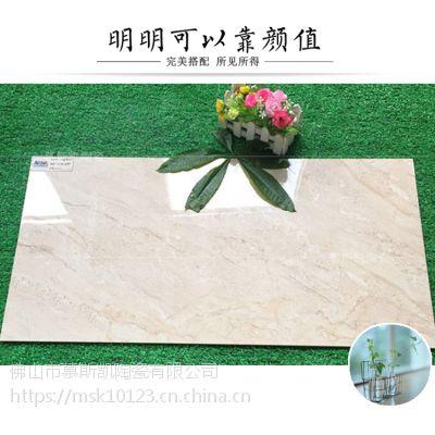 慕斯凯陶瓷薄板亮光400x800瓷砖工程室内墙砖瓷砖别墅酒店客厅卧室墙面砖