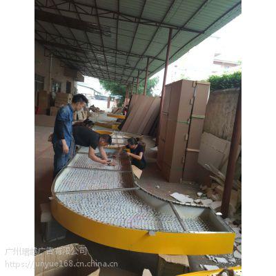 广州珺越LED冲孔字出厂价制作