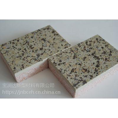 山东菏泽保温装饰一体板厂家宝润达岩棉保温装饰板