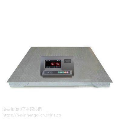 供应SCS-2T地磅,1.0×1.2m电子地磅2吨