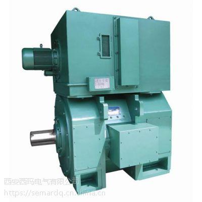 供应西安西玛电机Z系列355~710中型直流电动机