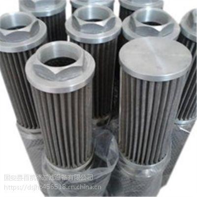 厂家供应优质液压油滤芯 TZX2.BH-400×5 型号齐全
