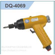供应台湾德骐DQ-4069气动螺丝刀