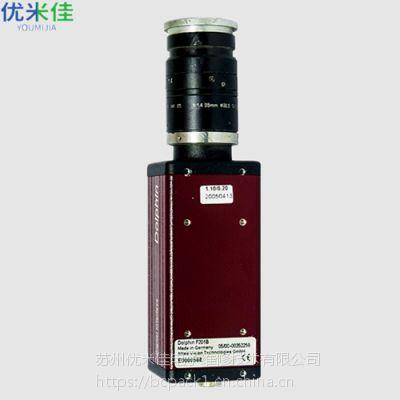 AVT相机维修ALLIED工业相机维修Dolphin F201B视觉系统维修